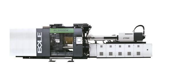 Máquinas de moldeo Serie DK
